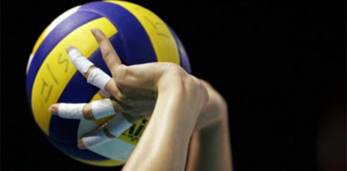volley Libertas